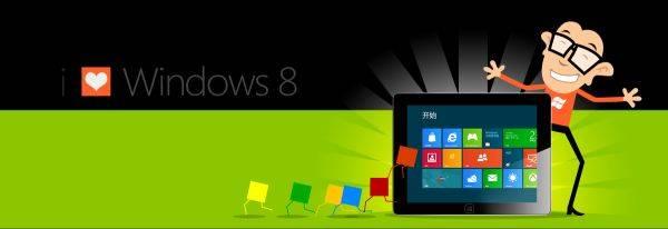 【转】50个Windows 8 应用小技巧集锦 - R站 学习使我快乐! - 1