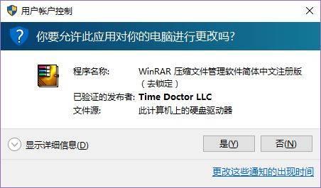 压缩解压工具:WinRAR 6.0/5.8 简体中文注册版 (32/64位二合一)(去锁定) - R站|学习使我快乐! - 1