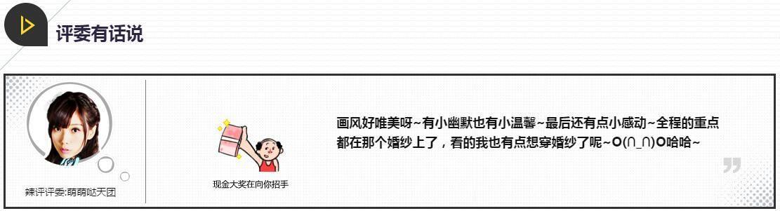 【Mr.R出品】youxi.com 奥斯卡NO.1 《白狐》《三生三世》等6部作品(全) - R站|学习使我快乐! - 4