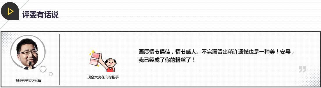 【Mr.R出品】youxi.com 奥斯卡NO.1 《白狐》《三生三世》等6部作品(全) - R站|学习使我快乐! - 6