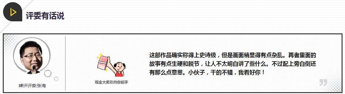 【Mr.R出品】youxi.com 奥斯卡NO.1 《白狐》《三生三世》等6部作品(全) - R站|学习使我快乐! - 3