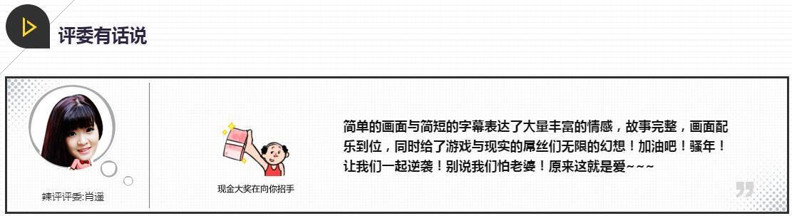 【Mr.R出品】youxi.com 奥斯卡NO.1 《白狐》《三生三世》等6部作品(全) - R站|学习使我快乐! - 5