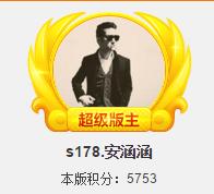 【Mr.R出品】youxi.com 奥斯卡NO.1 《白狐》《三生三世》等6部作品(全) - R站|学习使我快乐! - 2