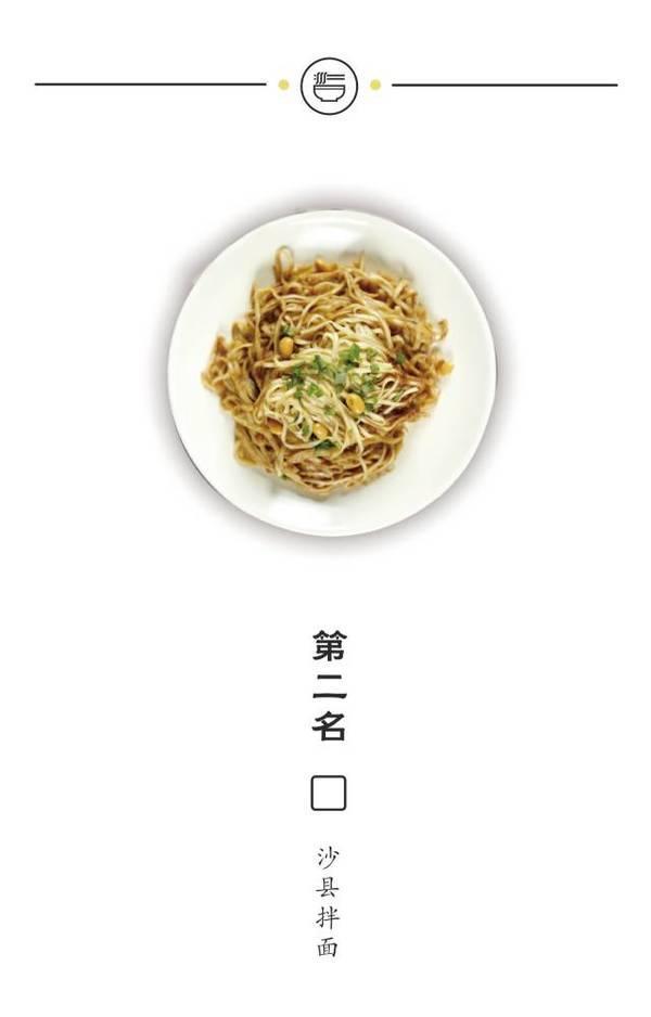 沙县小吃全面入侵日本,画风突变!整个餐饮圈都不淡定了... - R站|学习使我快乐! - 10