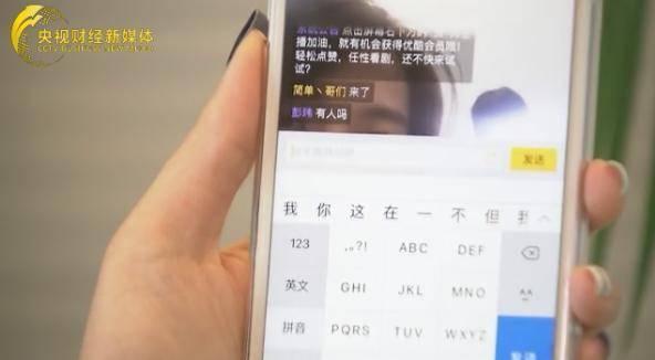 央视曝光直播平台:烧钱还造假 入不敷出 - R站|学习使我快乐! - 1