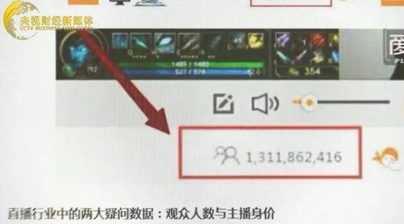 央视曝光直播平台:烧钱还造假 入不敷出 - R站|学习使我快乐! - 2
