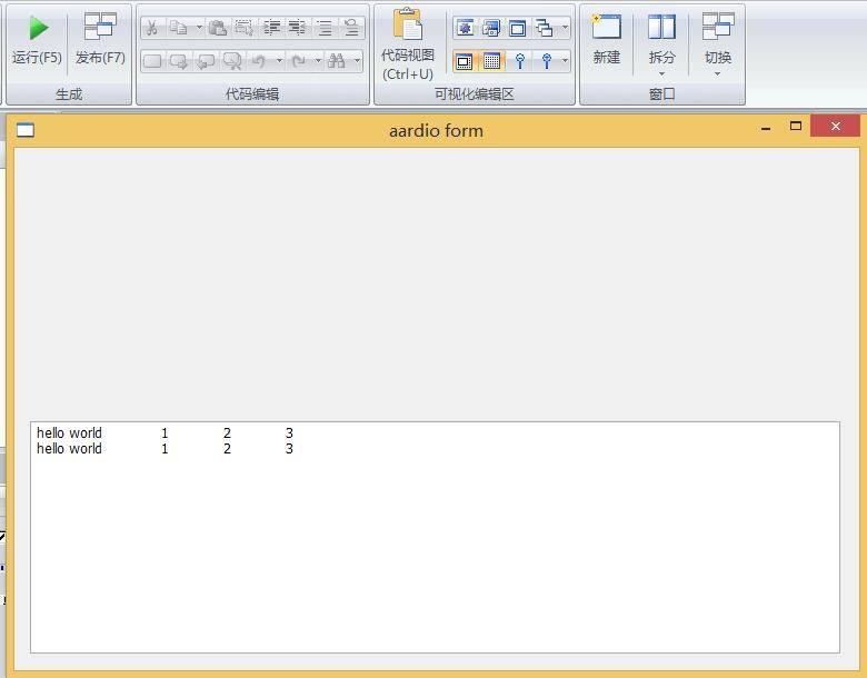 零基础学aarido编程:01 - aarido桌面对话框(winform)程序初识! - R站|学习使我快乐! - 4
