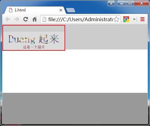 【Mr.R出品】06:HTMLayout 之CSS 最基本的概念,新手必备! - R站|学习使我快乐! - 5