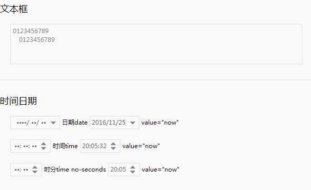 【Mr.R出品】零基础学aarido编程:03 HTMLayout – 精仿网易云音乐UI v1.7 - R站|学习使我快乐! - 10