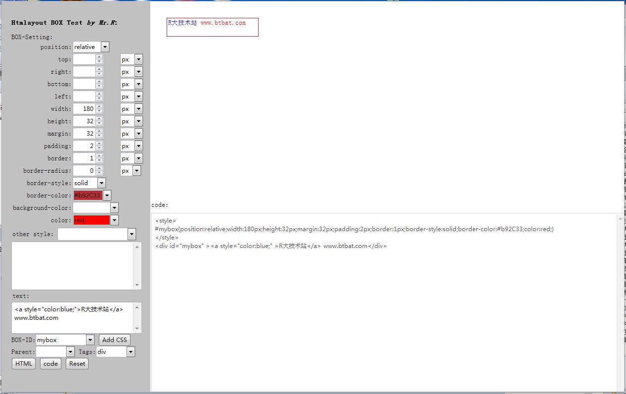 22.【Mr.R出品】htmlayout的CSS BOX模型盒子 学习利器 - R站|学习使我快乐! - 1