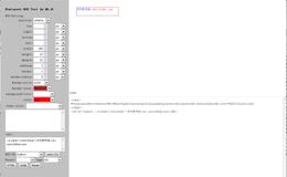22.【Mr.R出品】htmlayout的CSS BOX模型盒子 学习利器