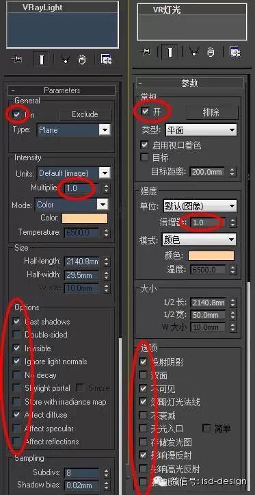 【转】建议收藏 Vray Option设置面板、灯光面板、通道参数详解 - R站|学习使我快乐! - 5