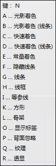 CINEMA 4D入门 (2):C4D基础快捷键必备 - R站|学习使我快乐! - 3