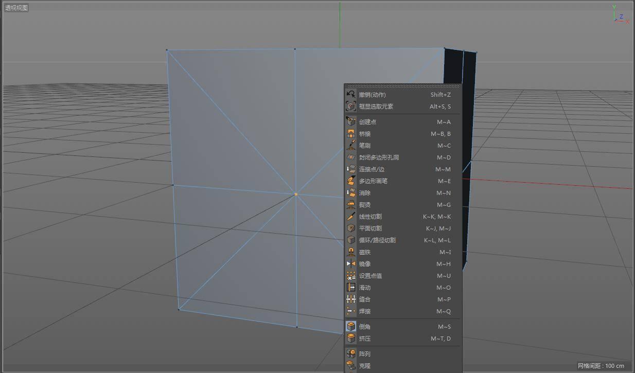 CINEMA 4D入门 (4):C4D细分曲面 建模  开孔洞技巧 之二 - R站|学习使我快乐! - 3