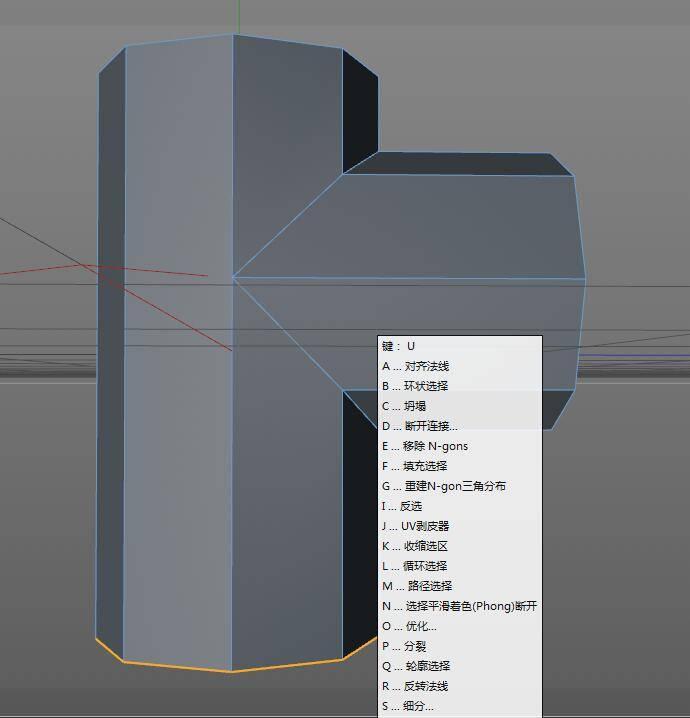 CINEMA 4D入门 (6):C4D细分曲面 建模 Slide滑动工具妙用 - R站|学习使我快乐! - 2