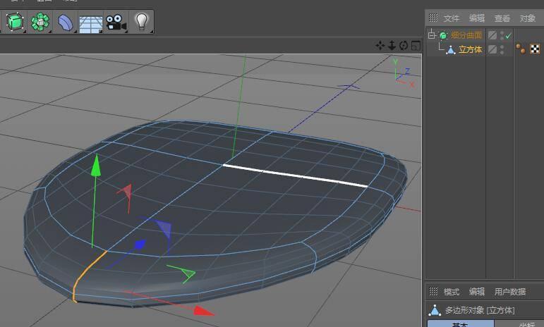 CINEMA 4D 入门 (8):C4D 细分曲面 建模 SDS 细分权重应用 - R 站|学习使我快乐! - 2