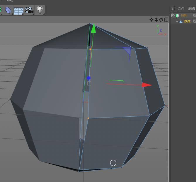 CINEMA 4D入门 (9):C4D 细分曲面 对称建模 中心点的控制 - R站|学习使我快乐! - 1