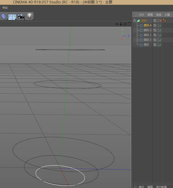 CINEMA 4D入门 (10):C4D 细分曲面 放样建模 建一个简单的花瓶! - R站|学习使我快乐! - 4