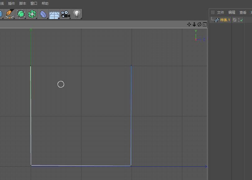 CINEMA 4D 入门 (11):C4D 细分曲面 扫描建模 建一个 U 型管道 - R 站|学习使我快乐! - 1