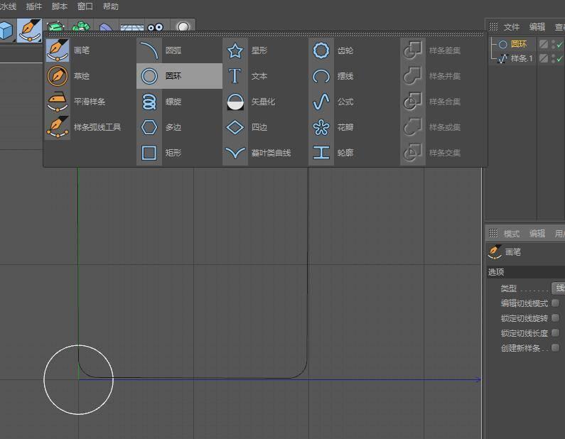 CINEMA 4D 入门 (11):C4D 细分曲面 扫描建模 建一个 U 型管道 - R 站|学习使我快乐! - 4