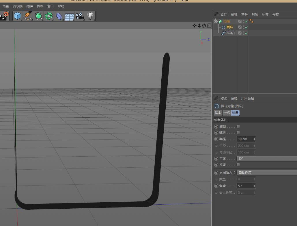 CINEMA 4D 入门 (11):C4D 细分曲面 扫描建模 建一个 U 型管道 - R 站|学习使我快乐! - 5