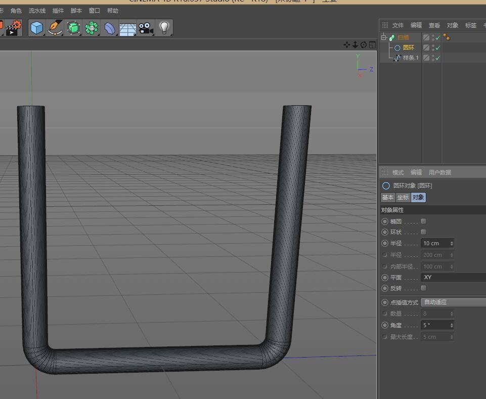 CINEMA 4D 入门 (11):C4D 细分曲面 扫描建模 建一个 U 型管道 - R 站|学习使我快乐! - 6