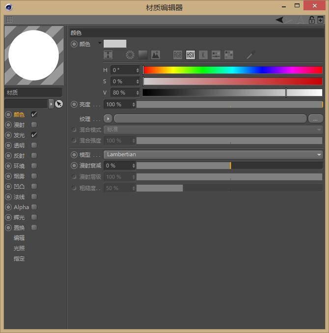CINEMA 4D 入门 (22):C4D 白模渲染 附:工程文件 - R 站|学习使我快乐! - 3