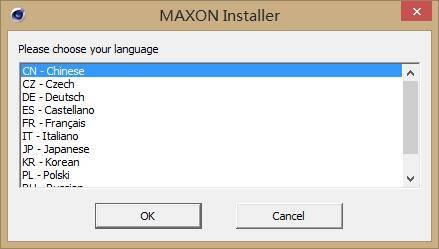 Maxon Cinema 4D Studio C4D R14(32bit)/R18/R19 多国语言版 下载&安装教程 - R站|学习使我快乐! - 8