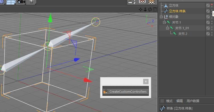 CINEMA 4D入门 (25):C4D骨骼绑定脚本插件 CP Rig It Scripts 使用技巧 & 下载 - R站|学习使我快乐! - 10