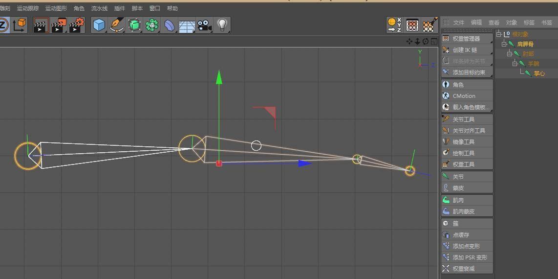 CINEMA 4D入门 (28):C4D 骨骼之IK绑定(反向运动)01 - R站|学习使我快乐! - 1