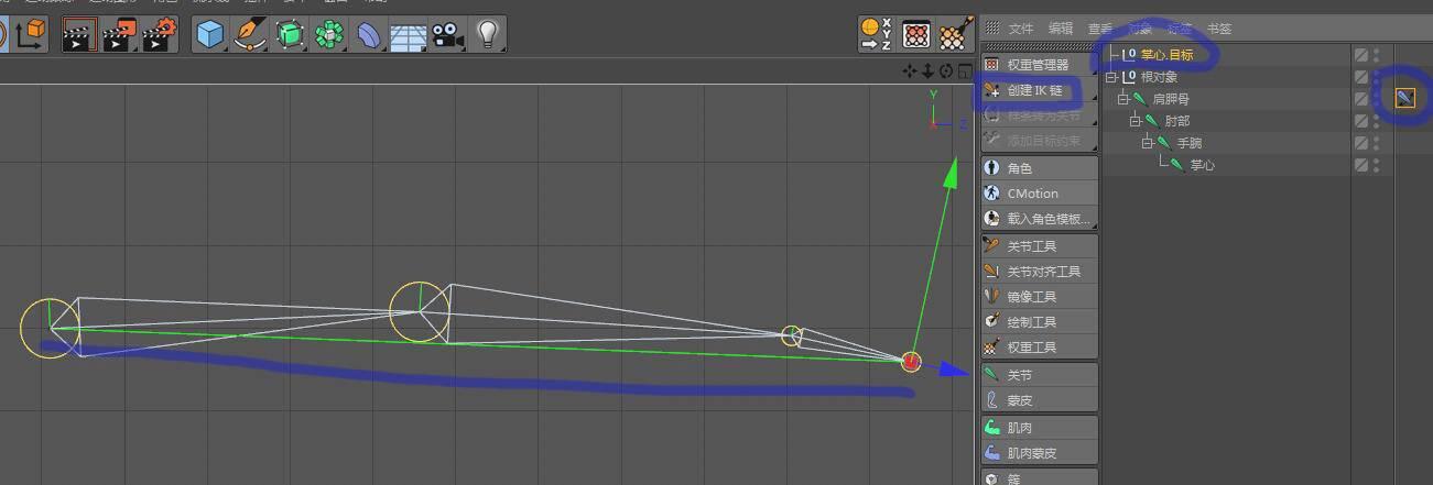 CINEMA 4D入门 (28):C4D 骨骼之IK绑定(反向运动)01 - R站|学习使我快乐! - 2