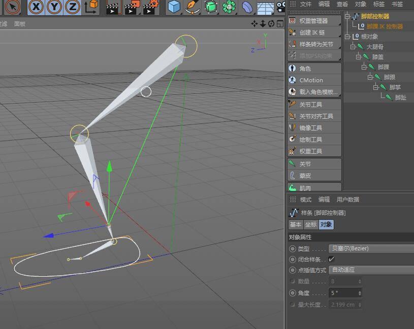 CINEMA 4D入门 (32):C4D 骨骼绑定 之 关节控制器 - R站|学习使我快乐! - 6