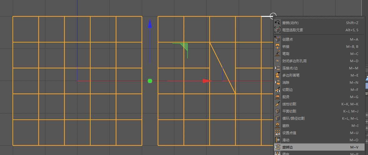 CINEMA 4D 入门 (35):C4D 基础 硬表面建模之 Points – Edges – Ploygons(点、线、面) 的基础 – 3 极点与布线 - R 站|学习使我快乐! - 1