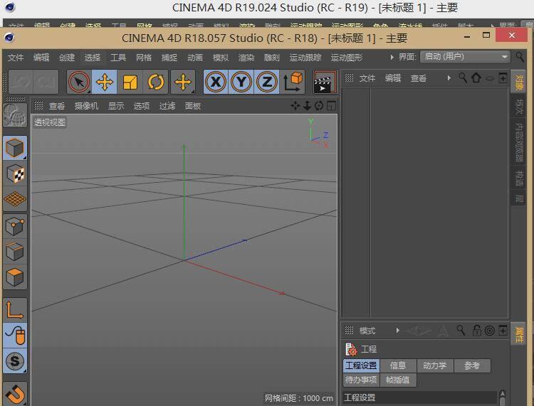 Win/Mac版- 三维软件 Maxon Cinema 4D Studio R19.0.68 RELEASE 多国语言正式PJ版(含序列号&预设库) 免费下载 - R站|学习使我快乐! - 7
