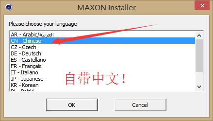 Win/Mac版- 三维软件 Maxon Cinema 4D Studio R19.0.68 RELEASE 多国语言正式PJ版(含序列号&预设库) 免费下载 - R站|学习使我快乐! - 3