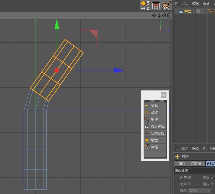 CINEMA 4D入门 (39):弯形管道制造的方法 – 直接掰弯 - R站|学习使我快乐! - 3