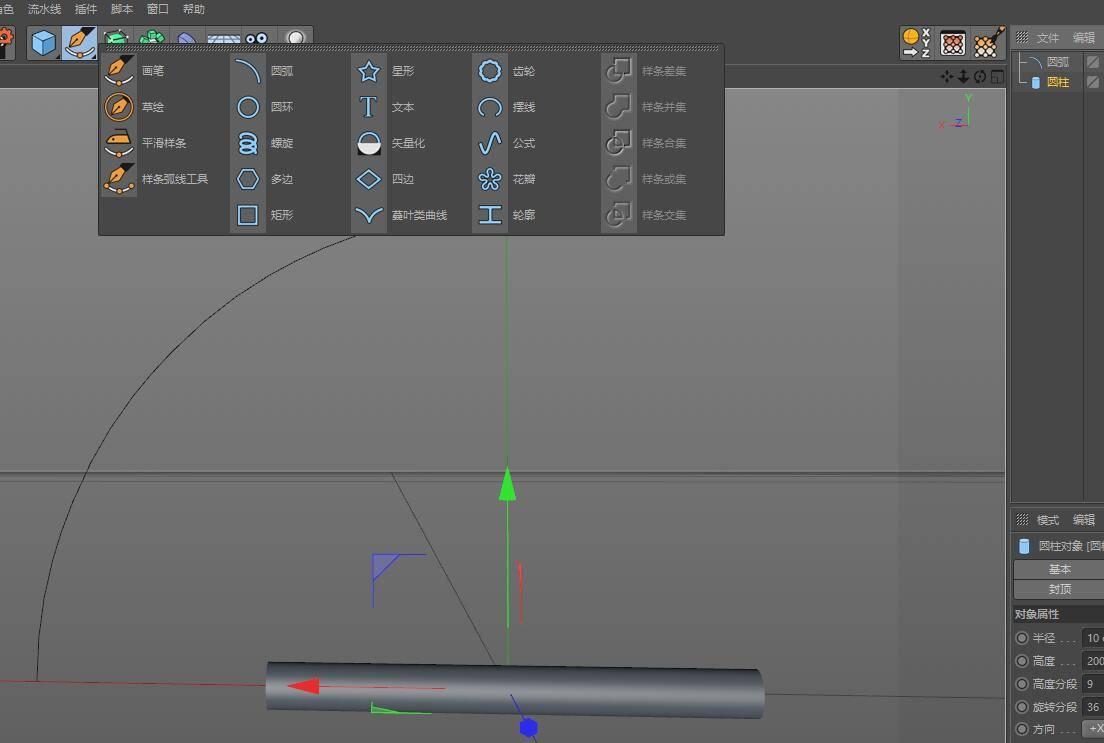CINEMA 4D入门 (40):弯形管道制造的方法 – 样条约束 - R站|学习使我快乐! - 1