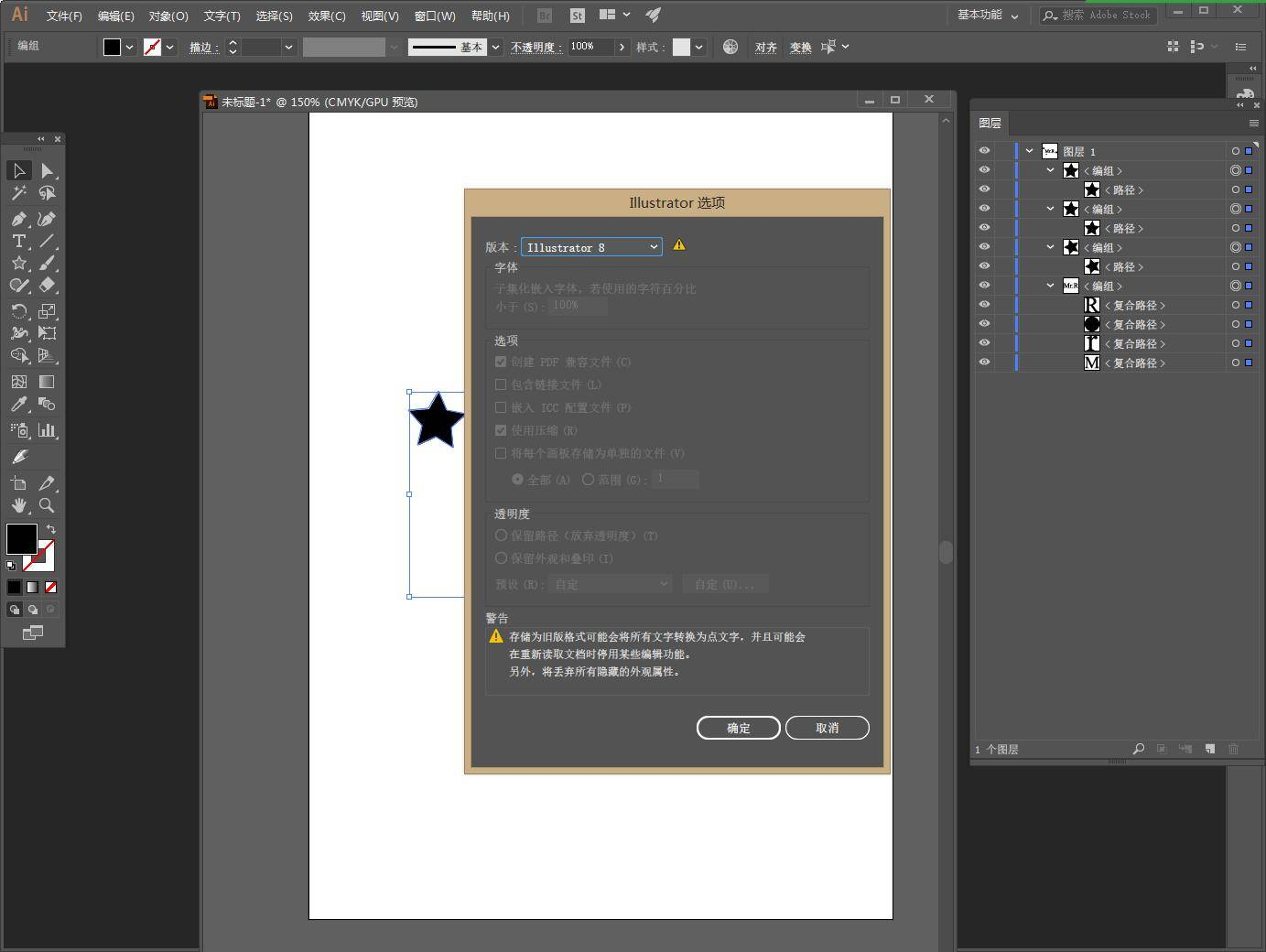 CINEMA 4D入门 (50):使用Adobe Illustrator 结合 C4D 设计 - R站|学习使我快乐! - 5