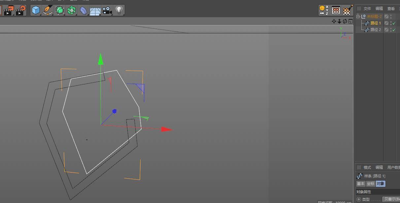 CINEMA 4D入门 (50):使用Adobe Illustrator 结合 C4D 设计 - R站|学习使我快乐! - 11