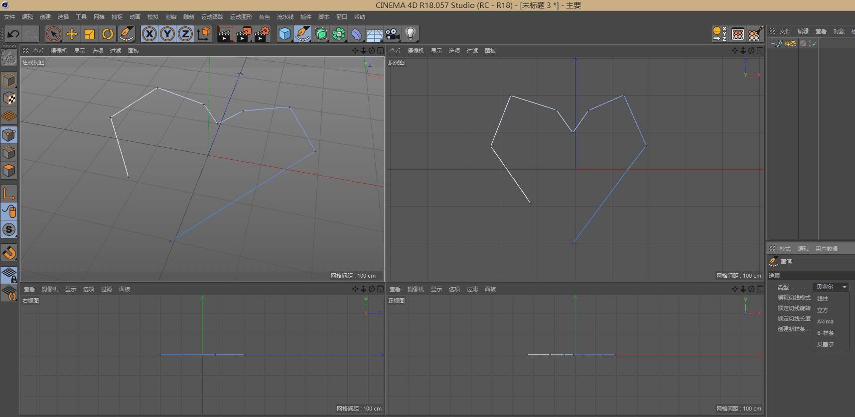 CINEMA 4D入门 (51):C4D 画笔样条spline 使用技巧(1) 贝塞尔、B-样条、折线、曲线调节 - R站|学习使我快乐! - 2