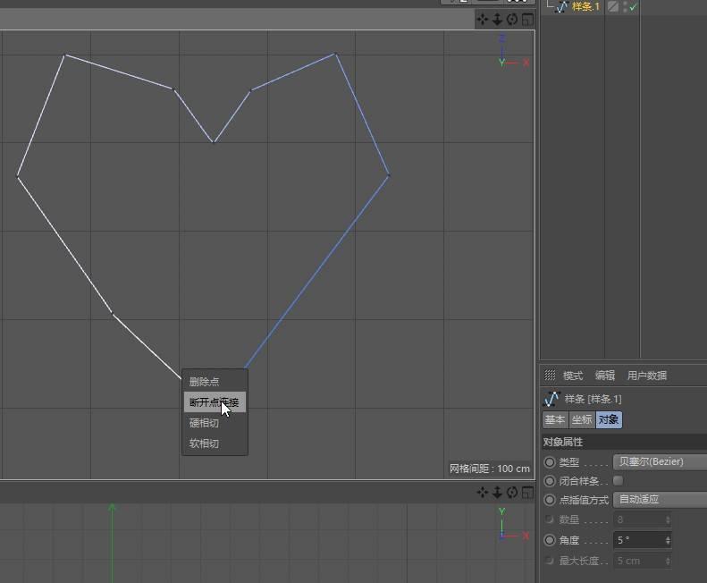 CINEMA 4D入门 (52):C4D 画笔样条spline 使用技巧(2) 闭合、断开、合并、焊接样条 - R站|学习使我快乐! - 3