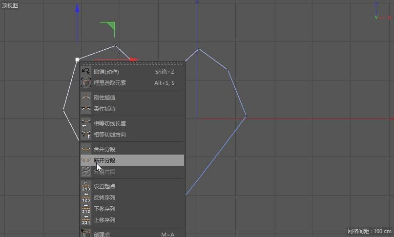 CINEMA 4D入门 (52):C4D 画笔样条spline 使用技巧(2) 闭合、断开、合并、焊接样条 - R站|学习使我快乐! - 5
