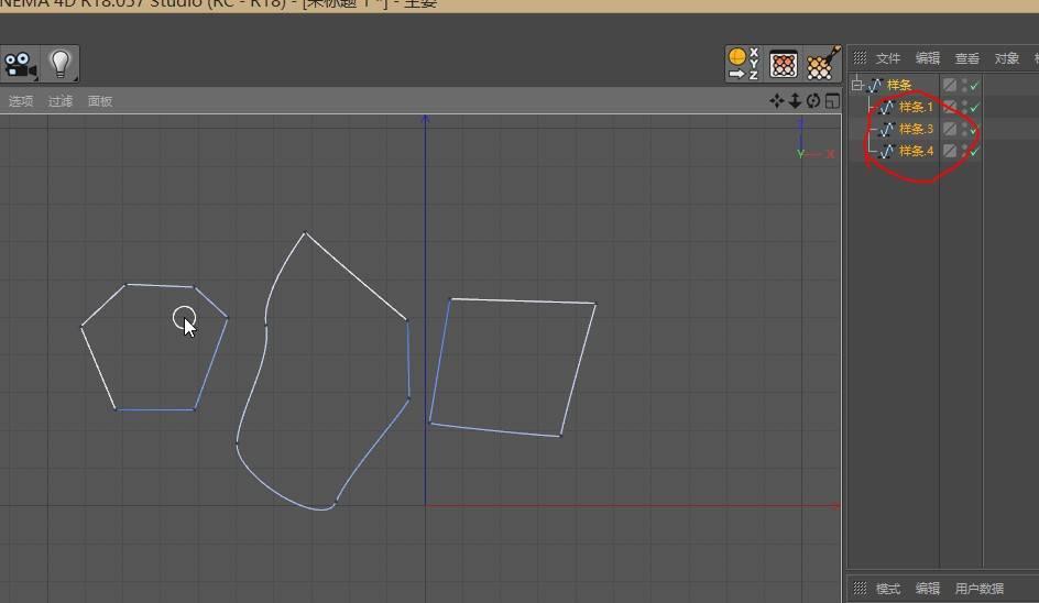 CINEMA 4D入门 (56):C4D 画笔样条spline 使用技巧(6) 分裂样条 - R站|学习使我快乐! - 3