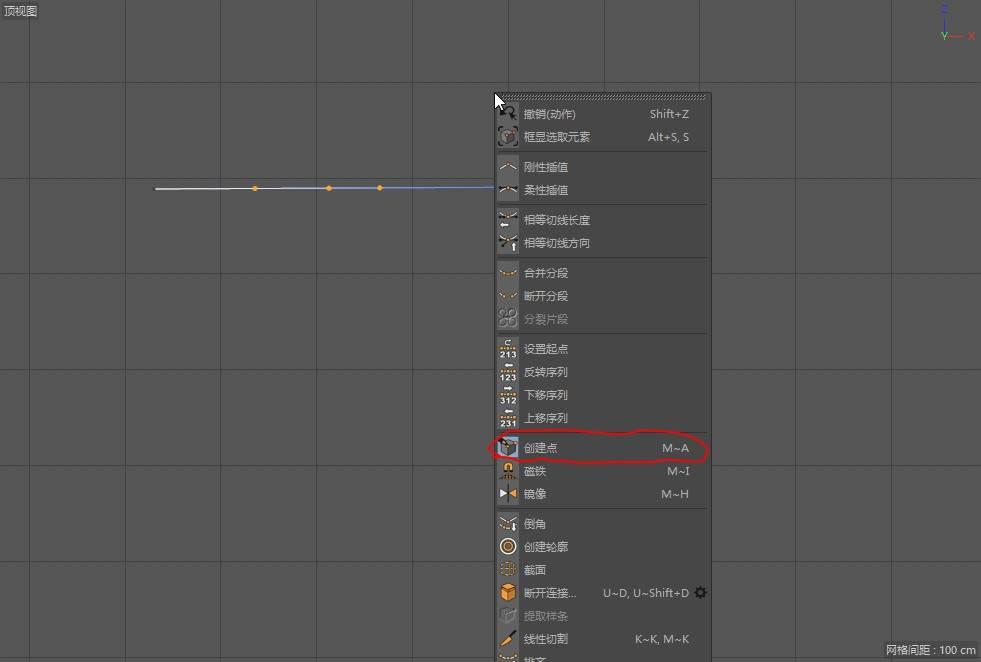 CINEMA 4D入门 (57):C4D 画笔样条spline 使用技巧(7) 添加点/删除点 - R站|学习使我快乐! - 2