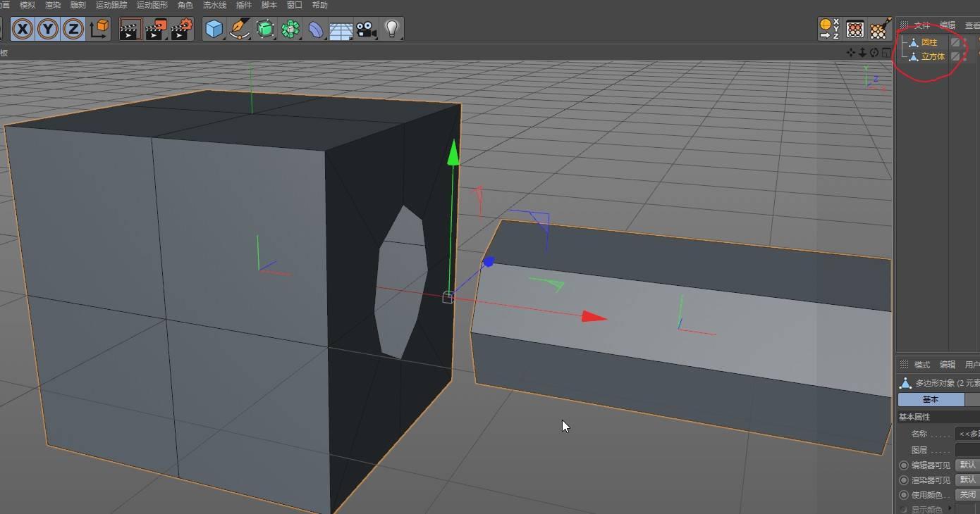 CINEMA 4D入门 (61):C4D 建模基础 连接对象/焊接/缝合 - R站|学习使我快乐! - 1