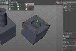 CINEMA 4D入门 (63):C4D 建模基础  对象布尔运算