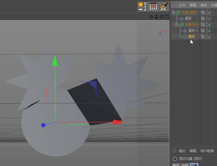 CINEMA 4D入门 (64):C4D 建模基础 样条布尔运算 - R站|学习使我快乐! - 2