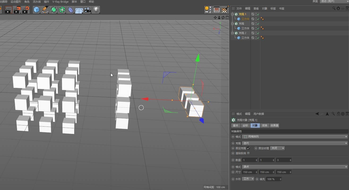 CINEMA 4D入门 (69):C4D 运动图形 – 克隆工具 之 网格克隆 - R站|学习使我快乐! - 1
