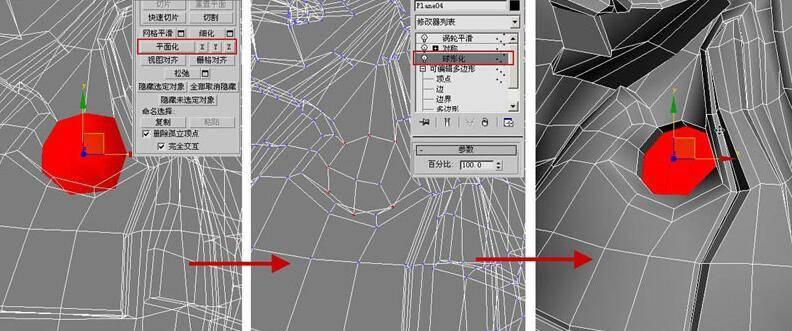 实用:人体3D模型 - 王康慧模型布线理论 - 1(布线前的准备工作) 转载 - R站|学习使我快乐! - 9