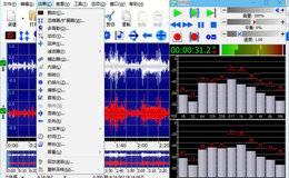 非常好用的音频裁剪编辑转换工具:GoldWave v6.30 简体中文绿色汉化版本